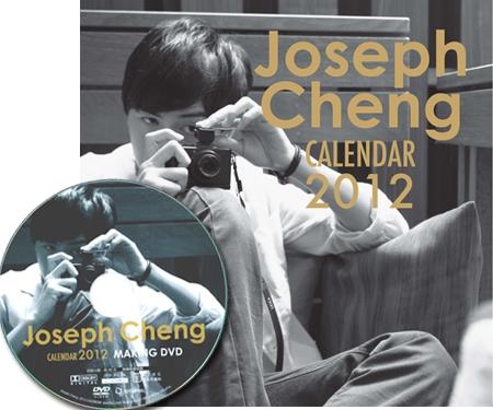 ジョセフ2012カレンダー.jpg