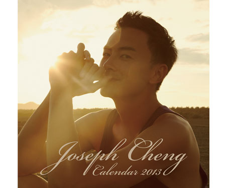 ジョセフ2013カレンダー.jpg