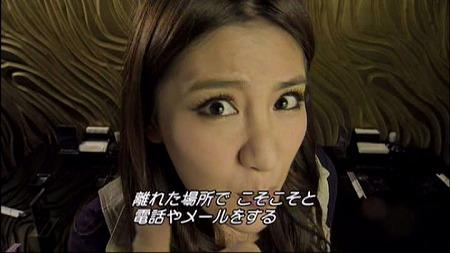 リアル設定③材EP11-1.jpg