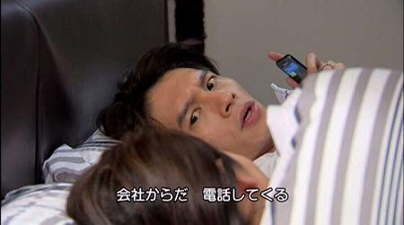 リアル設定③材EP11-2.jpg
