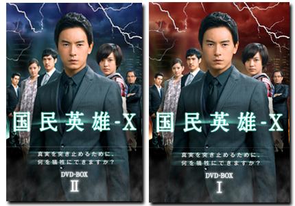 国民DVD1.jpg