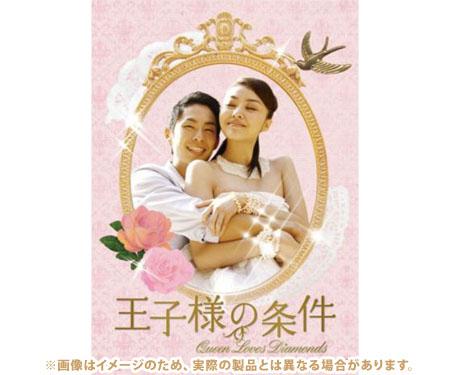 拜金女王BOX1仮.jpg