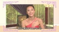 結婚セルBOX1インタビュー1-s.jpg