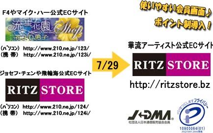 123_YSM-03_0_1.jpg