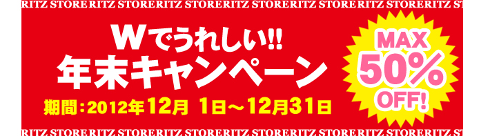 201212cp_01.jpg