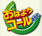 ABC-Call-logo.jpg