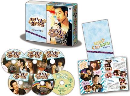 BOX02_NAKAMI.jpg