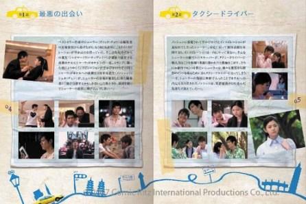 BOX1booklet.jpg