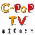 C-POP-TV-正方Copy116 116.jpg