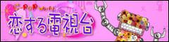 CPOP4_banner.jpg