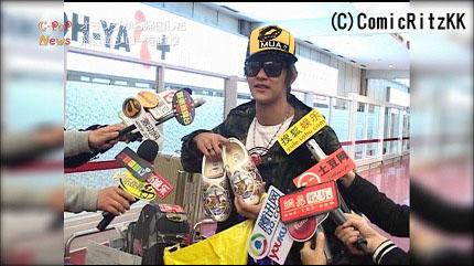 CPOP4d35news jiro.jpg