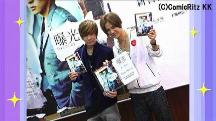 CPOP517Topics_Tan_Jiro.jpg