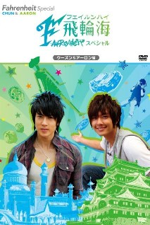 DVD2Wu%26abuS.jpg