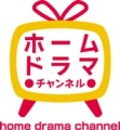HomeDrama_logoS.jpg