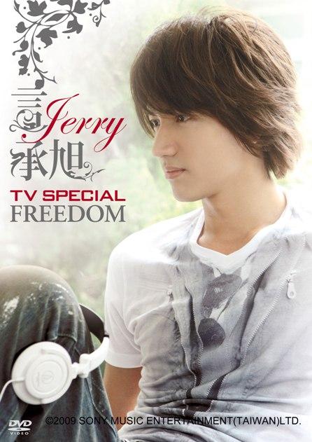 JERRY_TVS%281%29_s.jpg