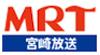 MRT-MIyazaki.jpg