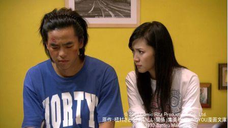 OISHIIblog_13.jpg