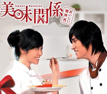 OishiiCPOPKV.jpg
