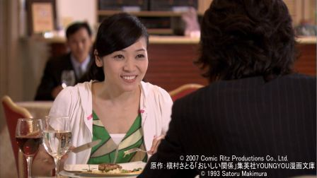 Oishiiblog_15.jpg