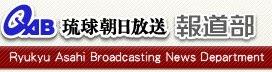QAB News.jpg