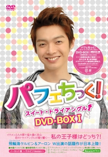 box01_hyoushi(1)初回限定-s.jpg