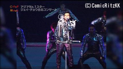 d43_news jay.jpg