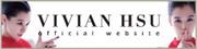 ビビアン・スー オフィシャルWEBサイト
