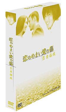 koimema_dvd.png
