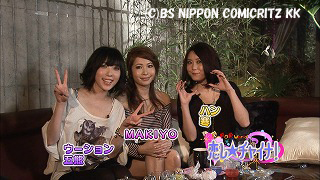 makiyo66.jpg