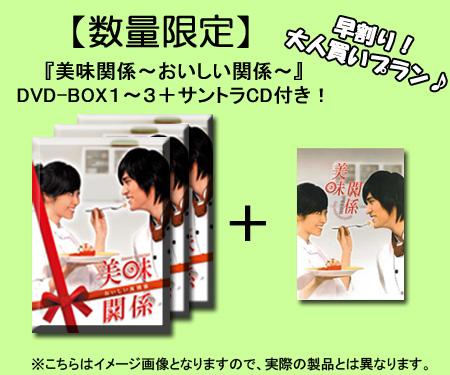 oishii_cp1.jpg