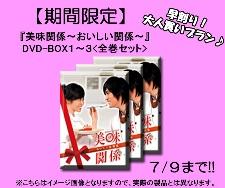 oishii_cp2S.jpg