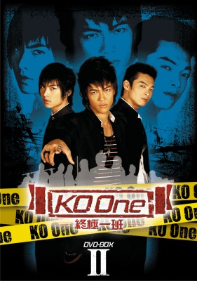 s-KOOneBOX2.jpg