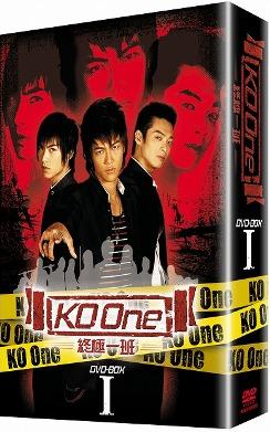 s-KOOne_BOX01.jpg