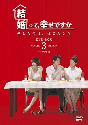 s-kekon_sale03.jpg