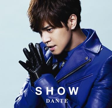 show_danteB.png
