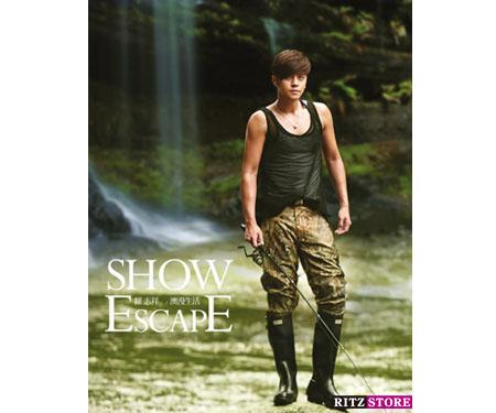 show_escape_s.jpg