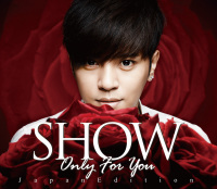 show_only for you.jpg