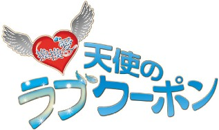 tenlove_logo_s.jpg