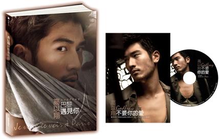 yishanbook.jpg