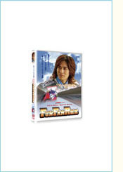 『FUN FAN Run』 DVD-BOX(2枚組)
