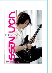 VanNess TV Special 「In between」