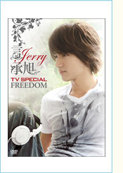 Jerry TV Special 「FREEDOM」